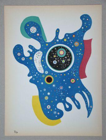 Литография Kandinsky - Étoiles