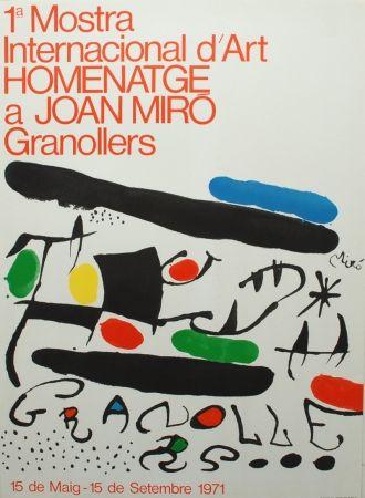 Литография Miró - 1ª Mostra Internacional d'Art Homenatge a Joan Miró Granollers