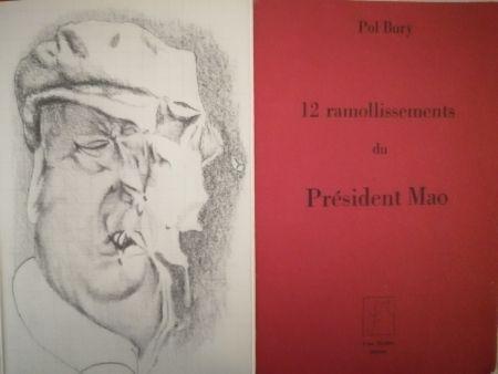 Иллюстрированная Книга Bury - 12 ramollissements du Président Mao