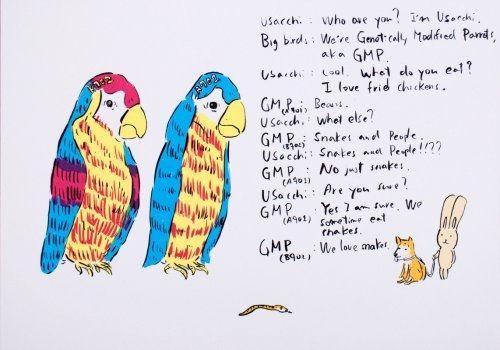Литография Kaga - 2 Genetically modified parrots
