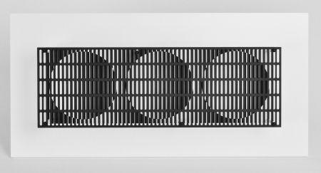 Многоэкземплярное Произведение Asis - 3 Cercles noir et blanc