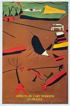Гашение Miró - 57447