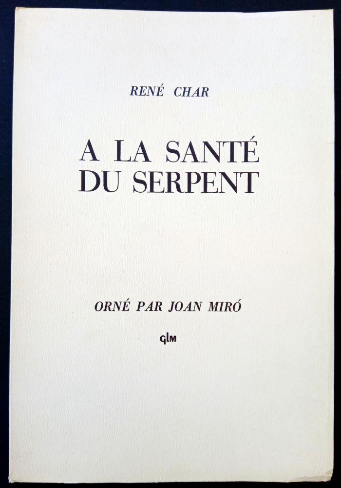 Иллюстрированная Книга Miró - A LA SANTE DU SERPENT ORNÉ PAR JOAN MIRO
