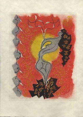Иллюстрированная Книга Masson - A. Maurois. LES ÉROPHAGES. 16 aquatintes originales