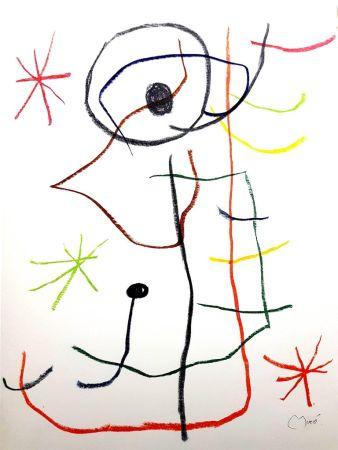 Литография Miró - Abstraction
