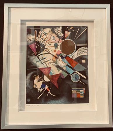 Литография Kandinsky - Accompagnement en noir