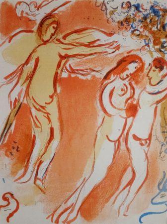 Литография Chagall - Adam Et Eve Chassés Du Jardin D'eden