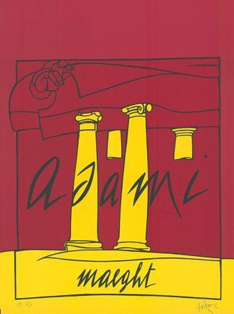 Литография Adami - Adami /  Maeght