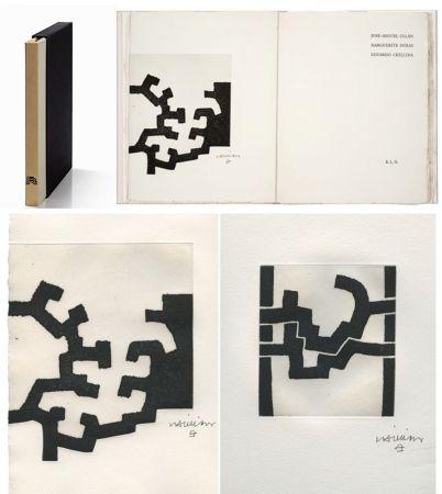 Иллюстрированная Книга Chillida - ADORACION. Funeral Mal, I. (José-Miguel ULLAN - Marguerite DURAS (1977).