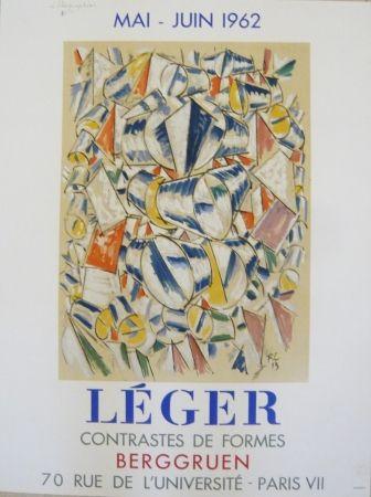 Афиша Leger - Affiche exposition  contrastes de formes galerie Berggruen