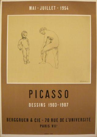 Афиша Picasso - Affiche exposition dessins 1903-1907 galerie Berggruen