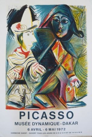 Афиша Picasso - Affiche exposition Musée dynamique de Dakar