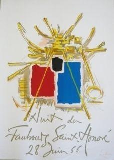 Афиша Mathieu - Affiche Nuit du Faubourg Saint-Honoré 28 juin 66