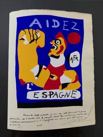Трафарет Miró - Aidez l'Espagne