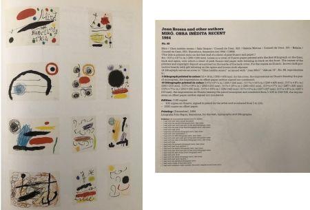 Нет Никаких Технических Miró - Album complet Obra inedita recent (1964)