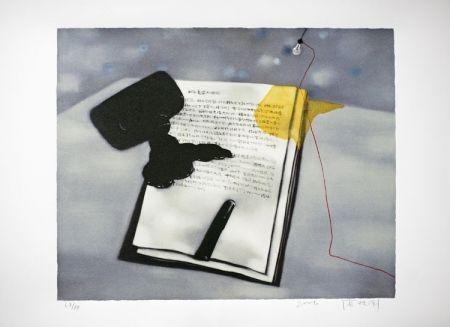 Литография Xiaogang - Amnesia & memory