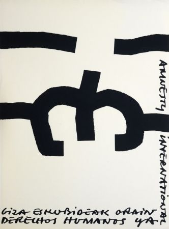 Сериграфия Chillida - Amnistía Internacional