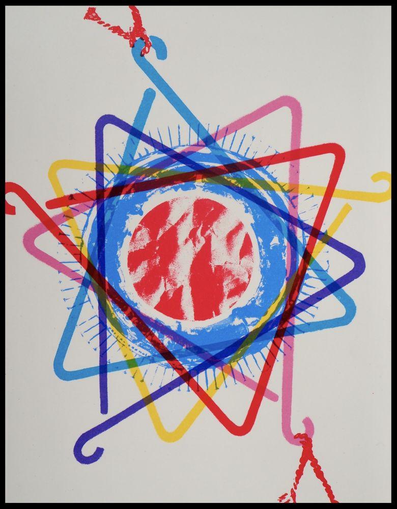 Литография Rosenquist - An Intrinsic Existence