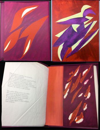Иллюстрированная Книга Bazaine - André Frénaud : L'ÉTAPE DANS LA CLAIRIÈRE (1995)