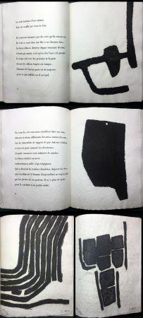 Иллюстрированная Книга Ubac - André Frénaud :VIEUX PAYS suivi de Campagne (1967). Avec suite signée.