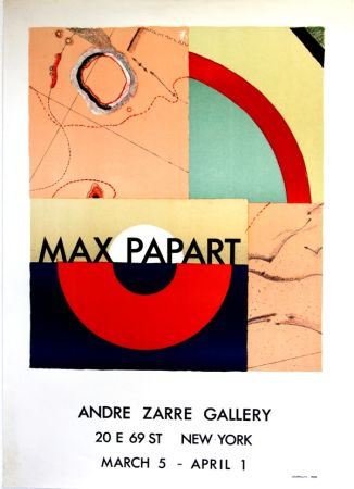 Литография Papart - Andre Zarrze  Gallery New York