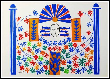 Литография Matisse (After) - APOLLON