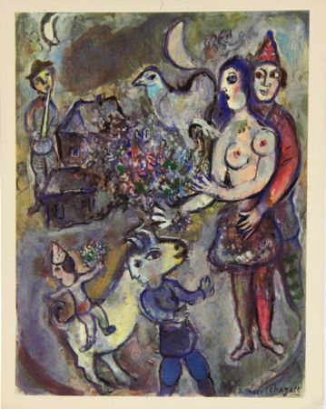 Гашение Chagall - At The Circus 1967   Matisse Gallery New York