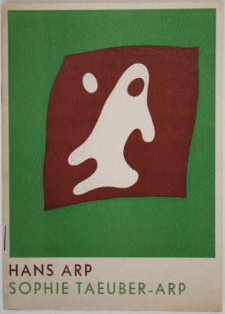 Иллюстрированная Книга Arp - Augen und Nase
