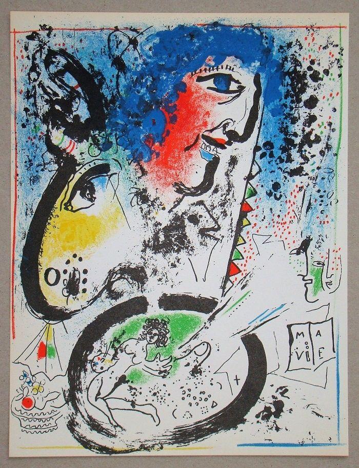 Литография Chagall - Autoportrait