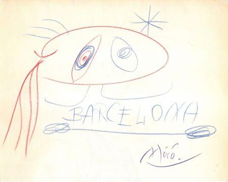 Нет Никаких Технических Miró - Barcelona