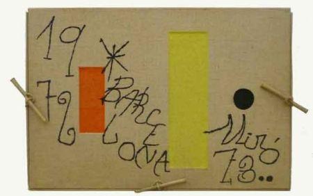 Гравюра Miró - Barcelona 1972-1973