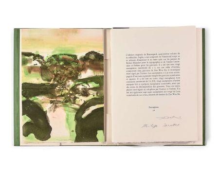 Иллюстрированная Книга Zao - Beaureagrd