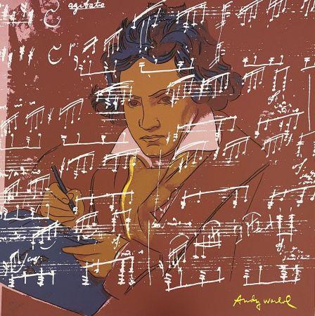 Гашение Warhol - Beethoven