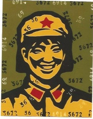 Литография Guangyi - Beleif 1
