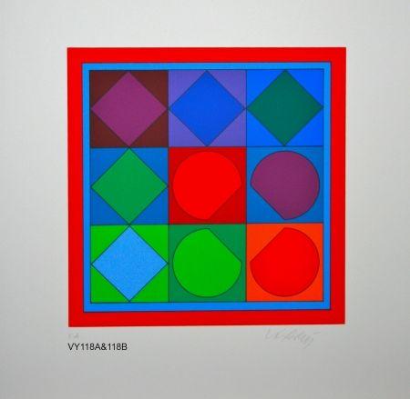 Нет Никаких Технических Vasarely - Berryl