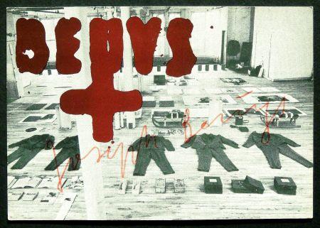 Гашение Beuys - Beuys