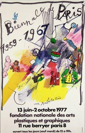 Гашение Tinguely - Biennale De Paris  1959/1967