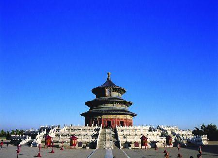 Фотографии Yan - Bird Tiantan No.1
