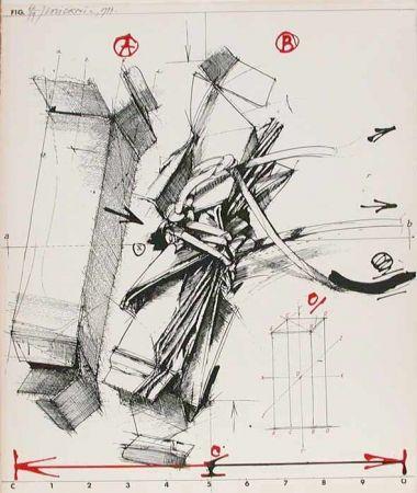 Литография Velickovic - BOITES