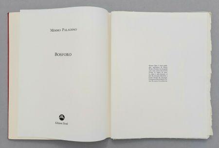 Линогравюра Paladino - Bosforo, 1982