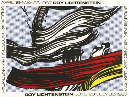 Сериграфия Lichtenstein - Brushstrokes