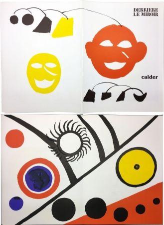 Иллюстрированная Книга Calder - CALDER. DERRIÈRE LE MIROIR N° 221. 7 lithographies originales (1976).