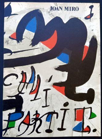 Иллюстрированная Книга Miró - CAMÍ COMPARTIT -  MAEGHT