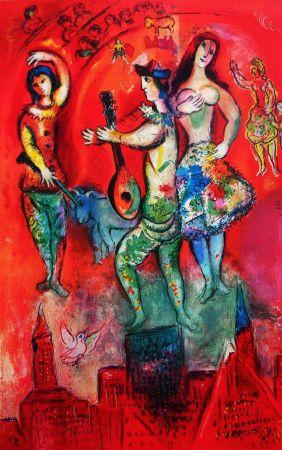 Гашение Chagall - Carmen