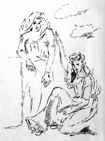 Литография De Pisis - Carmi di Catullo XI