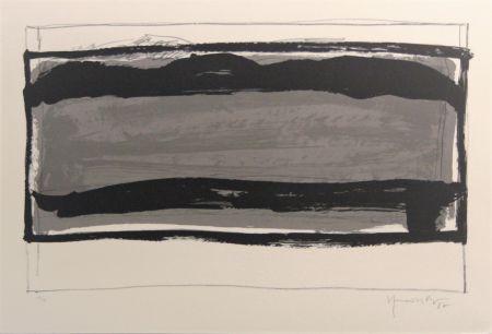Литография Hernandez Pijuan - Carpeta 12 aniversari Galeria Joan Prats
