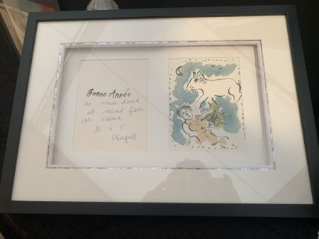 Литография Chagall - Carte de Vœux