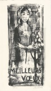 Литография Jansem - Carte de voeux
