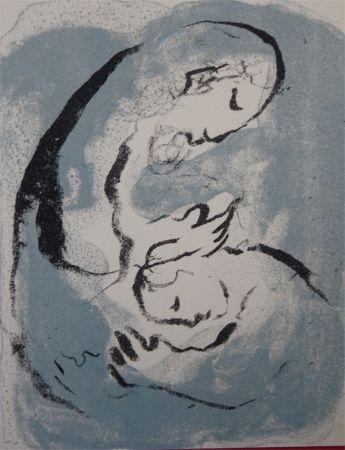 Литография Chagall - Carte de Voeux 1968 ,tirage du noir