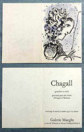 Литография Chagall - Carton d'invitation : Gouaches et Lavis, gravures et livres. Galerie Maeght (1977).